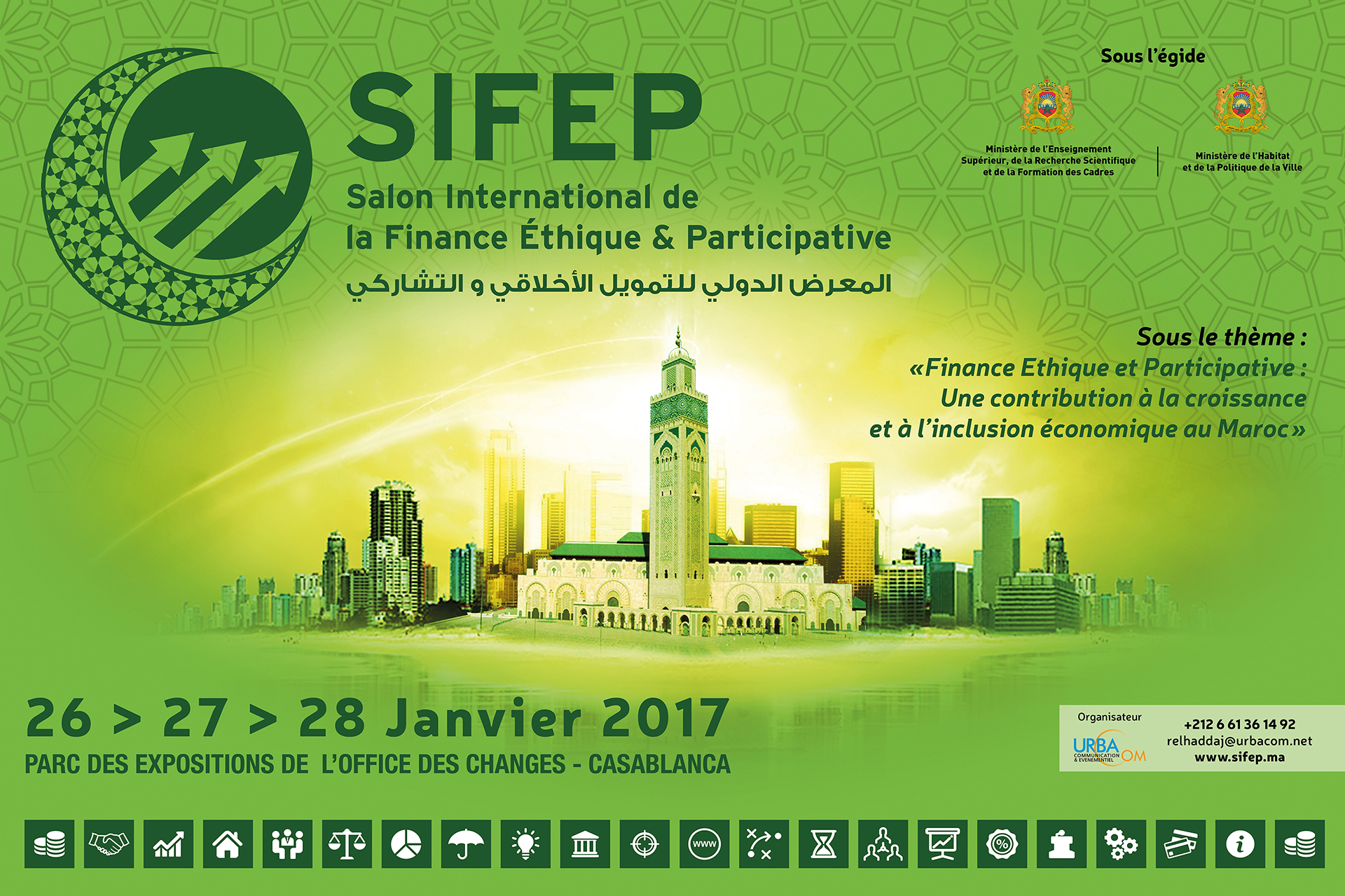 Salon SIFEP 2017