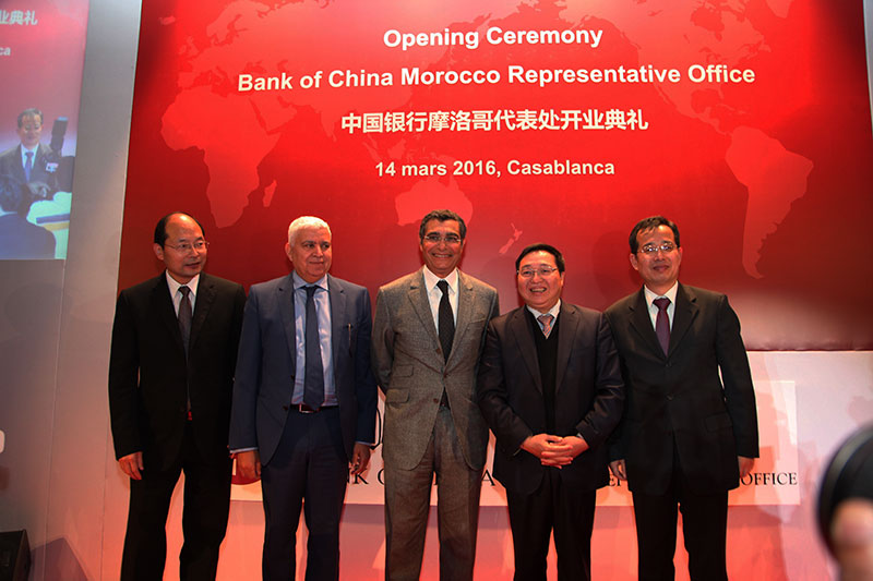 Bank Of China prend pied au Maroc