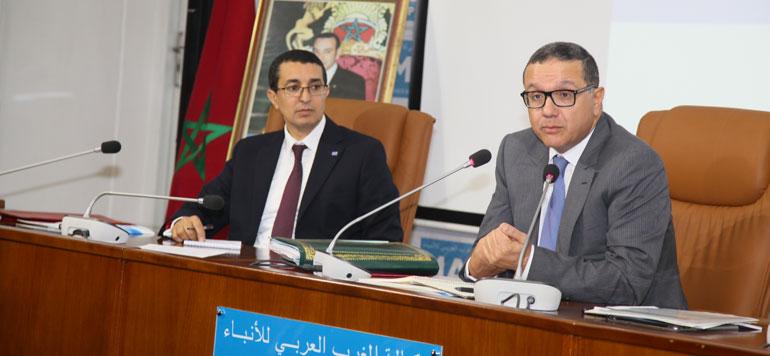 En deuxième lecture, la Chambre des représentants adopte le PLF 2018