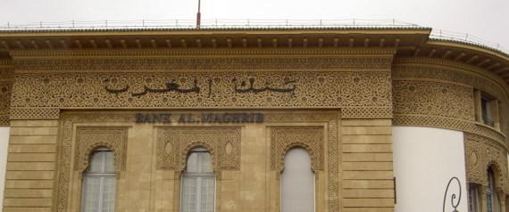 Banques islamiques au Maroc